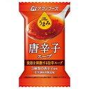 【送料無料】アマノフーズ Theうまみ 唐辛子スープx60個セット(10食×6箱入)(フリーズドライ ドライフード インスタ…
