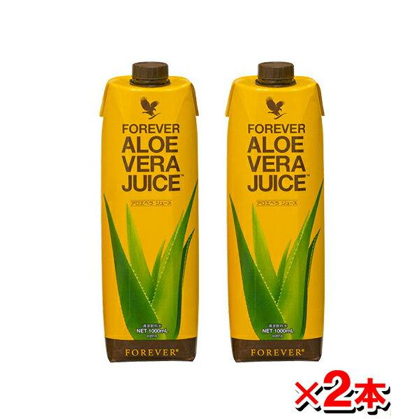 【2本セット】FLPアロエベラジュース(1L)1000mL×2本(保存料・化学合成物質未使用)[Forever Living Products](アロエベラ フォーエバー aloe vera アロエジュース)