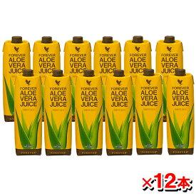 【12本セット】FLPアロエベラジュース(1L)1000mL×12本(保存料・化学合成物質未使用)[Forever Living Products](アロエベラ フォーエバー aloe vera アロエベラジュース アロエジュース)