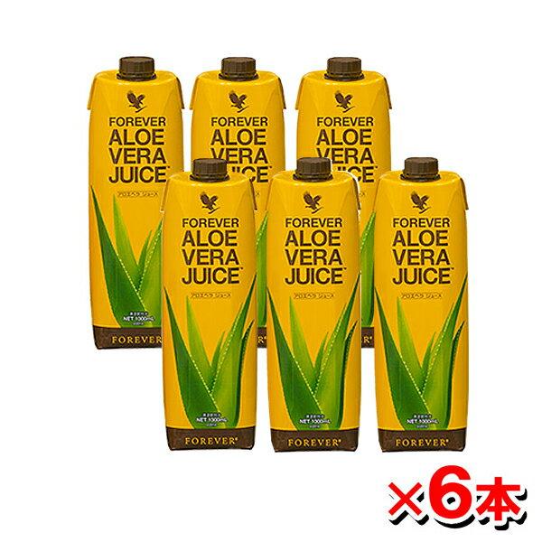 【6本セット】FLPアロエベラジュース(1L)1000mL×6本(保存料・化学合成物質未使用)[Forever Living Products](アロエベラ フォーエバー aloe vera アロエジュース)