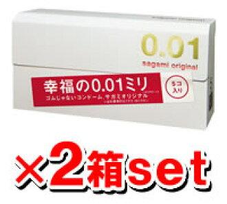日本幸福001sagami 避孕套 5入装*2盒子