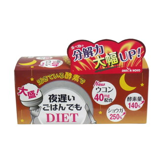 日本新谷酵素橙色加强版30包*6粒