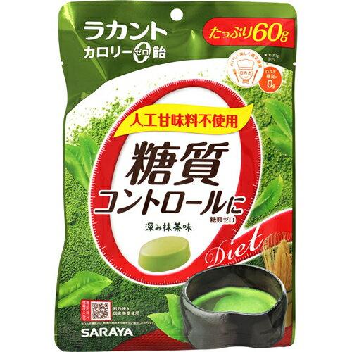 ラカント カロリーゼロ飴 紅茶味 48g