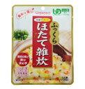 和光堂 食事は楽し ふっくら ほたて雑炊 1人前 100g (区分3 舌でつぶせる)【介護食品】
