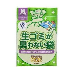 【ゆうメール便!送料80円】生ごみが臭わない袋BOS ボス 生ごみ用 Mサイズ 15枚入