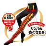 ▼P up to 36 times & coupon festival! Until 8/10 1:59 ▼ slim walk medical lymph tights M-L size (swelling cancellation socks of the arrival at arrival at medical lymph slim walk lymph pressure socks pressure socks foot)