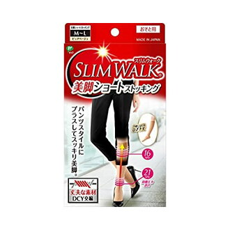 ▼P up to 36 times & coupon festival! It is ▼ slim walk beauty leg short stockings pure beige M-L size until 8/10 1:59
