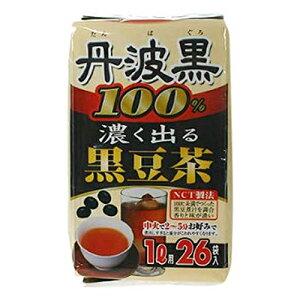 丹波黒国産100% 濃く出る黒豆茶 26袋入り