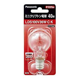 パナソニック ミニクリプトン電球 40形【1個入】 LDS100V36WCK