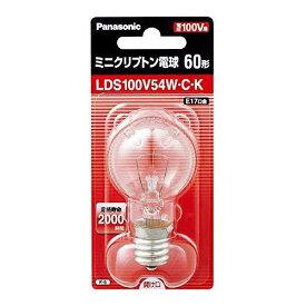 パナソニック ミニクリプトン電球 60形【1個入】 LDS100V54WCK
