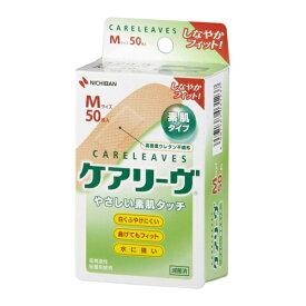 ニチバン ケアリーヴ Mサイズ50枚 CL50M(絆創膏)