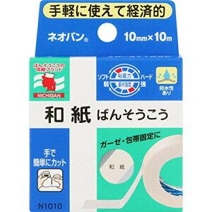 ニチバン ネオバン 10mm×10m N1010 和紙ばんそうこう(絆創膏)