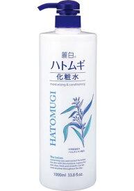 [熊野油脂]麗白 ハトムギ化粧水 本体 大容量サイズ 1L (麗白)