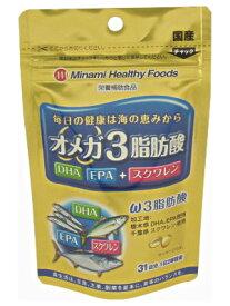 【ゆうパケット配送対象】オメガ3脂肪酸(62球) [ミナミヘルシーフーズ](サプリメント)(ポスト投函 追跡ありメール便)