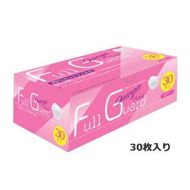 原田産業 フルガードオメガマスク 小さめサイズ 30枚入(口元ゆったり BFE/VFE/PFE 99%以上)