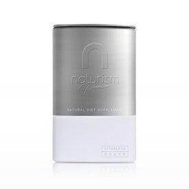 【ゆうパケット配送】ナチュリズム プレミアム (naturism premium)携帯ケース入り 缶タイプ 27粒(約3日分)[ダイエット][サプリメント]