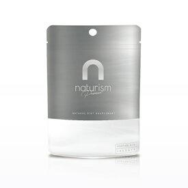ナチュリズム プレミアム (naturism premium)お徳用 100日分 900粒[ダイエット][サプリメント]