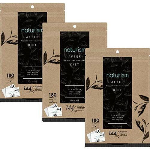 ナチュリズム 180粒入(個包装6粒×30包)×3個セット【約90日分】[黒烏龍茶][サプリメント][naturism]