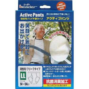 LEアクティブパンツ男性用LLサイズ (大人用 紙おむつ 失禁対策)