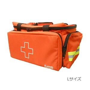 エルモ救急バッグ Lサイズ