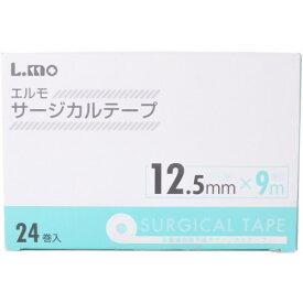 エルモ医療用サージカルテープ12.5mm(24巻入)