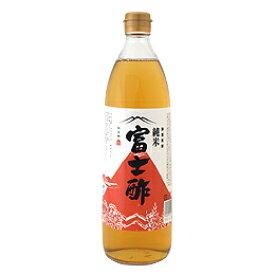 飯尾醸造 純米 富士酢 900ml【純米酢 自然食品 美容 ヘルシー食材】【JIROP】