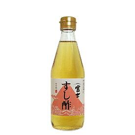 飯尾醸造 富士 すし酢 360ml【自然食品 美容 ヘルシー食材】【JIROP】