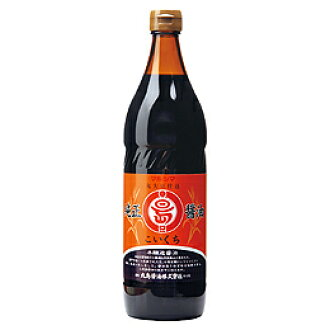 ▼900 ml of ▼ Marushima soy sauce pure soy sauce body mouths during the coupon distribution