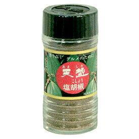 天塩 塩胡椒 65g【自然食品 美容 ヘルシー食材】【JIROP】