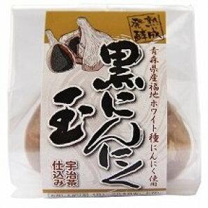 元気 熟成発酵黒にんにく玉 1玉(約32〜36g)【JIROP】