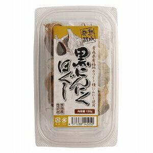 元気 熟成発酵黒にんにくほぐし 130g【JIROP】