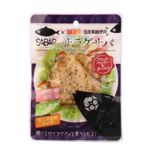 ウチノ サラダサバ(ブラックペッパー&ガーリック)国産真鯖使用