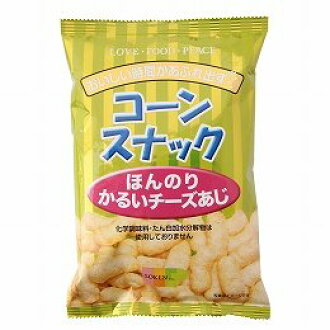 ▼P up to 36 times & coupon festival! 50 g of cheese taste that ▼ Sokensha corn snack is slightly light until 8/10 1:59