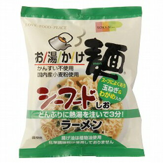 ▼P up to 36 times & coupon festival! Make noodles seafood for ▼ Sokensha hot water until 8/10 1:59; 73 g of ramen (instant noodles)