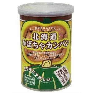 北海道製菓 北海道 かぼちゃカンパン(缶入り) 110g【自然食品 美容 ヘルシー食材】【JIROP】