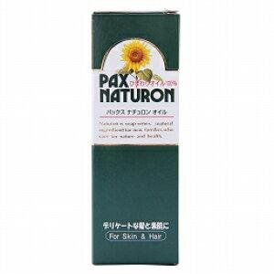 太陽油脂 パックス ナチュロンオイル 60ml