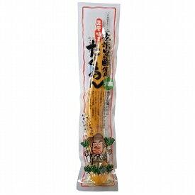 マルシマ さつま たくあん(玄米黒酢使用) 1本入 (漬物)【自然食品 美容 ヘルシー食材】【JIROP】