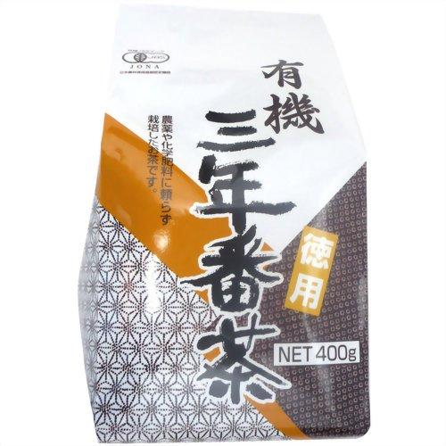 播磨園 有機三年番茶 400g【自然食品 美容 ヘルシー食材 オーガニック】