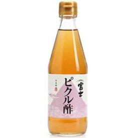 飯尾醸造 富士ピクル酢 360ml
