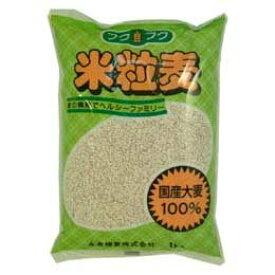 永倉精麦 米粒麦(丸麦) 1kg【自然食品 美容 ヘルシー食材】【JIROP】