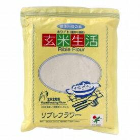 シガリオ リブレフラワーホワイト(浅煎り焙煎) 500g