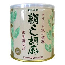 大村屋 絹ごし胡麻(白) 300g【自然食品 美容 ヘルシー食材】【JIROP】
