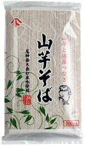 自然芋そば 山芋そば 500g【自然食品 美容 ヘルシー食材】【JIROP】