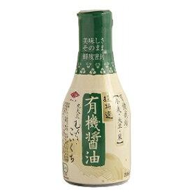 チョーコー醤油 チョーコー 有機醤油こいくち 密封ボトル 210ml