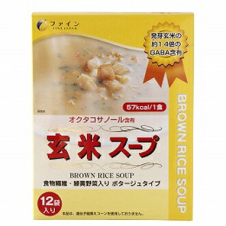 ▼P up to 36 times & coupon festival! Until 8/10 1:59 180 g of ▼ Fine brown rice soup (*12 bag of 15 g)