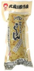 笛木醤油 金笛 かつお風味たくあん 1個【自然食品 美容 ヘルシー食材】【JIROP】