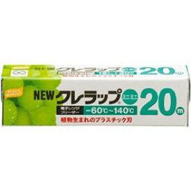 NEWクレラップミニミニ15cm×20m【J】