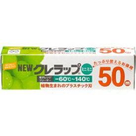NEWクレラップミニミニお徳用15cm×50m【J】