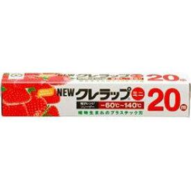 NEWクレラップミニ22cm×20m【J】