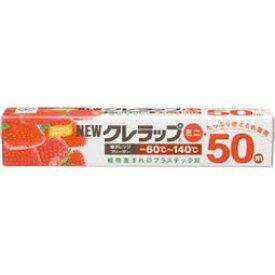 NEWクレラップミニお徳用22cm×50m【J】 NKWCP